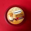 ハーゲンダッツ期間限定2種食べ比べ<黒みつ&きなことマンゴープリン>