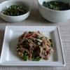 43冊目『おうちで美味しい韓国ごはん』から最終回はプルコギ定食