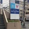 麻雀旅打192 ALL☆STAR新潟店