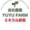 ECサイト開設!悠悠ホームの健康農園