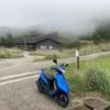 【 2021.6月 】 原チャリで行く...大川原高原は真っ白でしたww