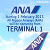 ANAが2月1日よりヤンゴン空港・ターミナル1発着に