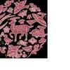 奈良ロゴ540万随意契約炎上の元ネタは正倉院の本