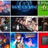今週のSwitchダウンロードソフト新作は8本!運命のパズルADV「WILL: 素晴らしき世界」、気合感じるレトロ風STG「スーパーハイドラ」などが注目!