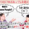 【レビュー】カナン・アカデミー英語eラーニングを受講しました