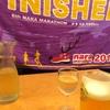 奈良マラソン2015参戦記 – 当日本番編