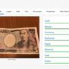 画像認識で現金の出品を検知する(Google vs Amazon)