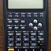 最後のRPL言語搭載グラフ電卓 HP 50g(ハードウェア編)