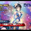 【GEREO】 [艶梅の舞姫]ユミナ 評価(ディバイダー)