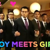 須藤元気の実家の居酒屋でTRF「BOY MEETS GIRL 」!/TRF-Boy Meets Girl by Genki Sudo & World Order