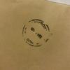 【珍しい】日本からの郵便が届く