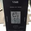 Vox V848