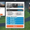 zwift その23 Off the MAAP Stage 1