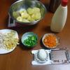 思い立ったら『ポテサラ』 料理は手作りが一番