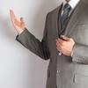 MRが超実践!営業マンのコミュニケーション術(現役MRのブログ)