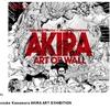 工事中も『AKIRA』のアートウォールでサイバーパンクしていた渋谷パルコはどう生まれ変わったのか?【DX事例】