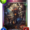 【シャドウバース】新レジェンド 『蠅の王』の使い方。強いな…  【Card-guild】