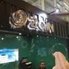 ヨルダンで都市部にいるならZain社ののSIMカードで決まり [ヨルダン旅行]