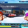【選手作成】パワプロ2020「パワフル農業大学 野手作成③」