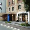 【国内旅行系】 まわりは騒々しいが、中は快適 ホテルマイステイズ福岡天神(福岡市)