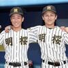 【パワプロ2020・再現】橘髙 康太(ノースアジア大明桜)