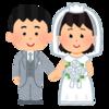 【ご報告】 鳥本明、結婚します!!