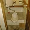 トイレ修理4-1(和洋兼用水洗便器→腰掛け洋風に改造)
