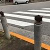 東京写真10選番外編  その3