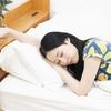 【眠れない時の対処法】医師から勧められた方法と偶然発見した方法