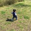 舎人(とねり)公園に遊びに行ってきました! 花見にとてもオススメ!!