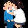 2年間治らない歯の治療に全力で取り組む。⑥【歯科】【根管治療】【長い】【辛い】