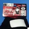 メモ書き。市場最強の手袋 ホーケン DOT CYBER。