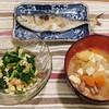 2019-02-15の夕食