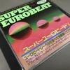 Super Eurobeat Vol. 5
