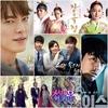 4月から始まる韓国ドラマ(スカパー)#1週目 放送予定/あらすじ 前半