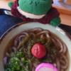 👨👩👧👦花のいわや@熊野市👨👩👧👦
