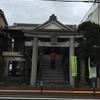 【福岡市博多区】豊国神社