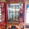【企画力】羽田空港のラーメン自販機