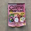 ゲームマーケット2015大阪レポート