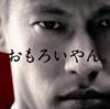 もういっそのこと本田圭佑と心中する日本代表が見たい