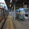嵐山から京都駅へ、さらに近鉄急行を乗り継ぎ京都から松阪へ