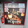 欧風ギルドレストラン ザ・グランヴァニアのあお特製!轟雷バースデーケーキパフェ