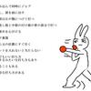 【格闘技術】ジャブの打ち方・コツ・ポイント① 初心者向け・空手・キックボクシング