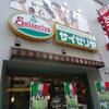 浅草田原町交差点近く サイゼリヤのピザとパルマ風スパゲッティ!!!