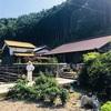奈良県下北山村の「継」