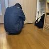 孤独感の強い日