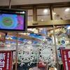 7のつく日に本厚木駅前のパチンコ屋さん数店舗回ってみました