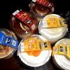 ★「プチケーキ」に新製品「カフェモカ」が投入されたら、買わない選択肢はない!(笑)。