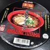 麺類大好き203 ニュータッチ凄麺富山ブラック