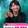 高野麻里佳(まりんか)が「神ゲーカービィのエアライド!!!」で遊ぶっ!!!!!!